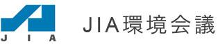 JIA環境会議ロゴ